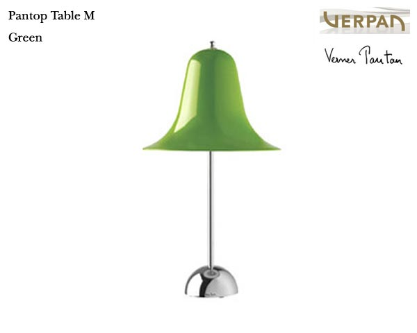 Pantop-Table-M/パントップ テーブルタイプ グリーン Verner Panton/ヴァーナー・パントンデザイン スペースエイジ 照明 ライト ランプ Varpan/ヴァーパン デンマーク フランゼン社 正規品保証【新品】
