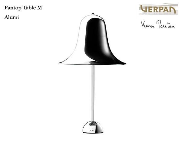 Pantop-Table-M/パントップ テーブルタイプ シルバー アルミ Verner Panton/ヴァーナー・パントンデザイン スペースエイジ 照明 ライト ランプ Varpan/ヴァーパン デンマーク フランゼン社 正規品保証【新品】