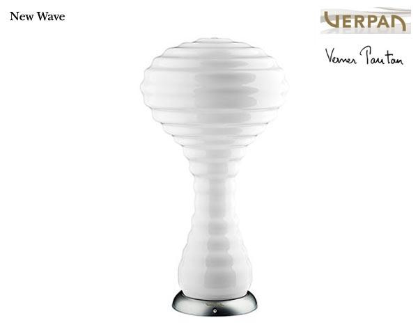 New Wave ニューウェーブ ホワイト Verner Panton/ヴァーナー・パントンデザイン スペースエイジ 照明 ライト ランプ Varpan/ヴァーパン デンマーク フランゼン社 正規品保証【新品】