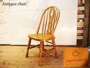Cochrane 家具销售加拿大古董椅子反作弊转向助力 highback 木材 / 木制椅子椅子国家家具 C