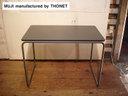 出售無印良品 / 無印良品金井耐特 / 耐特德國雙重名稱鋼管道 M 暗灰色玻璃纖維桌子價格 39000 日元