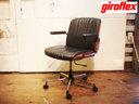 出售 giroflex83 brasa / giroflex 83 Brasa 椅子管理椅子胶合板皮革 / 皮革瑞士 A