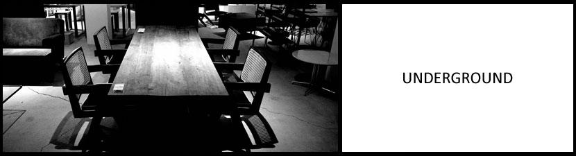 アンダーグラウンド:イームズ等のデザイナーズ家具を取扱い。ソファやテーブル等のレア物も多数