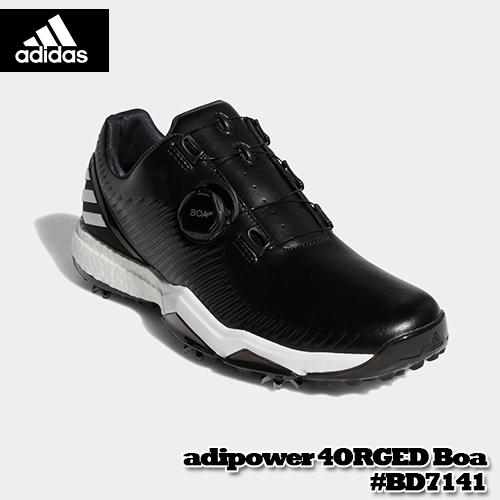 adidas【アディダス】adipwer 4ORGED #BD7141【アディパワーフォージドボア】BTE46 メンズ ゴルフシューズ