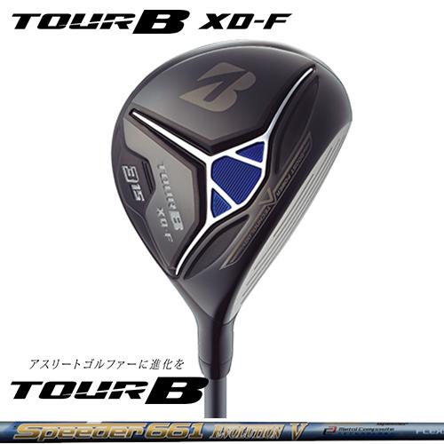 BRIDGESTONE GOLF【ブリヂストン】TOUR B XD-F フェアウェイウッド Speeder661 EVOLUTION V カーボンシャフト【ツアーB】