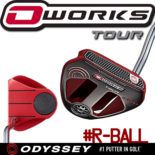 ODYSSEY【オデッセイ】O-WORKS TOUR パター R-BALL レッドバージョン【オーワークスツアー】Rボール