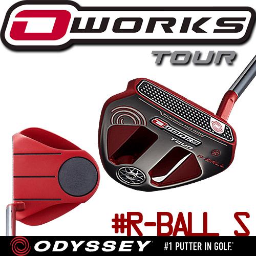 ODYSSEY【オデッセイ】O-WORKS TOUR パター R-BALL S レッドバージョン【オーワークスツアー】Rボール