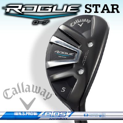 Callaway【キャロウェイ】ROGUE STAR【ローグスター】ユーティリティ N.S.PRO Zelos 7 Hybrid スチールシャフト【日本正規品】