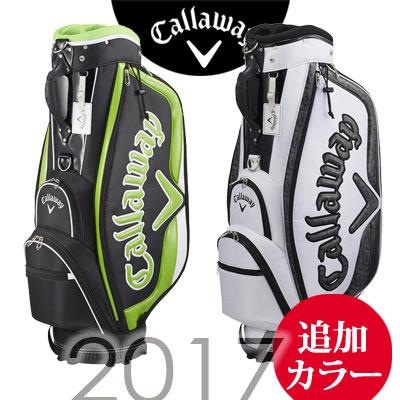 Callaway【キャロウェイ】Sport【スポーツ】キャディバッグ 17 JM【追加カラー】【送料無料】