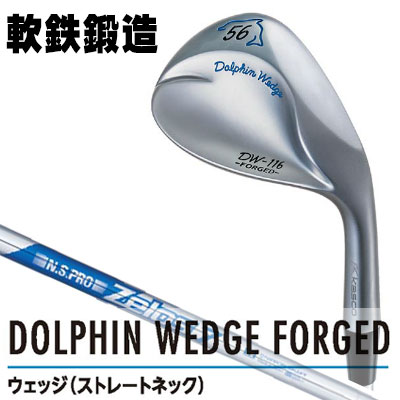 KASCO(キャスコ) DOLPHIN WEDGE FORGED N.S.PRO ZELOS7 スチールシャフト