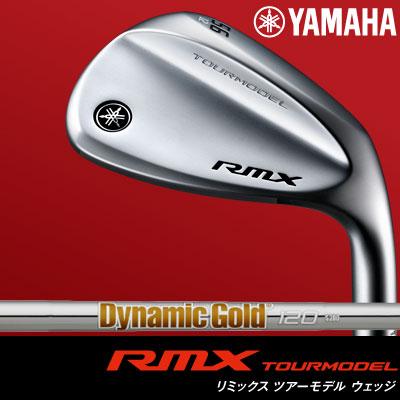 YAMAHA【ヤマハ】RMX 2018 TOURMODEL ウェッジ Dynamic Gold 120 (S200) スチールシャフト リミックス