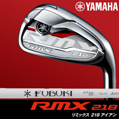 YAMAHA【ヤマハ】RMX 218 アイアン 5本セット (#6~PW) FUBUKI AI II IRON 50 カーボンシャフト リミックス