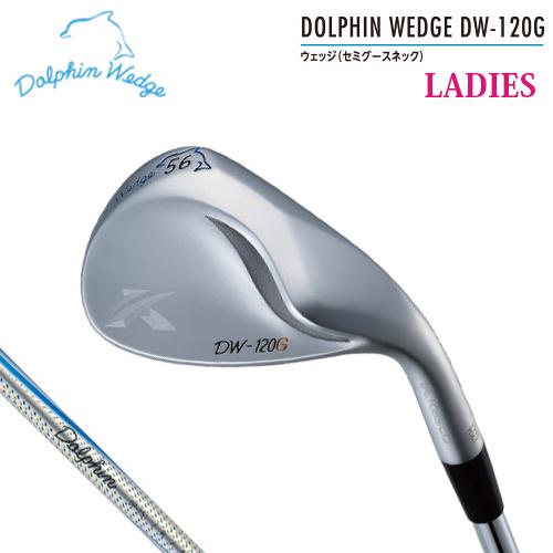Kasco【キャスコ】DOLPHIN WEDGE ドルフィン ウェッジ レディース DW-120G【セミグースネック】Dolphin DP-151 カーボンシャフト【2020年モデル】