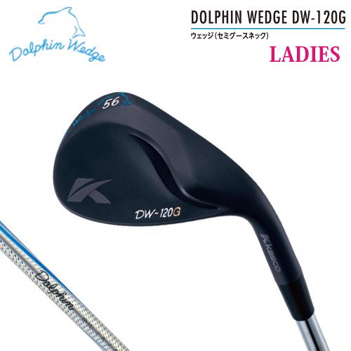Kasco【キャスコ】DOLPHIN WEDGE ドルフィン ウェッジ レディース DW-120G BLACK【セミグースネック】Dolphin DP-151 カーボンシャフト【2020年モデル】ブラック