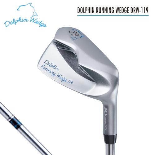 Kasco【キャスコ】DOLPHIN RUNNING WEDGE DRW-119 ドルフィン オリジナル スチールシャフト【ドルフィン ランニング ウェッジ】2019