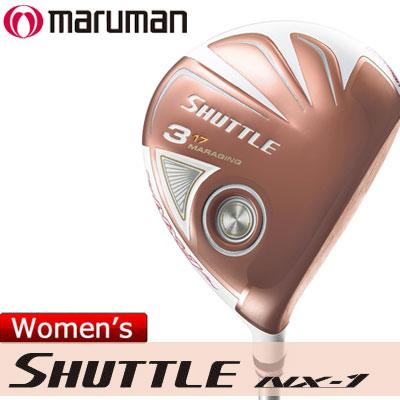 maruman(マルマン) SHUTTLE NX-1 レディース フェアウェイウッド IMPACTFIT MV504 カーボンシャフト