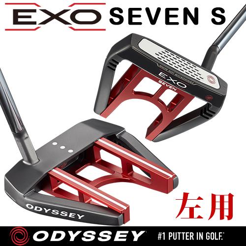 【左用】ODYSSEY【オデッセイ】EXO SEVEN S パター【エクソー セブン エス】7S「日本正規品」