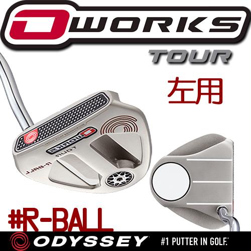 ODYSSEY【オデッセイ】O-WORKS TOUR【左用 LEFT HAND】パター R-BALL シルバーバージョン【レフティ】オーワークスツアー