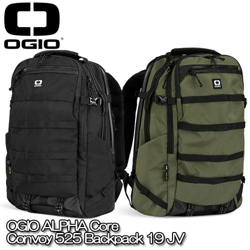 OGIO【オジオ】ALPHA CORE CONVOY 525 バックパック 19 JV【送料無料】アルファ コア コンボイ