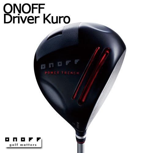 ONOFF【オノフ】ドライバー KURO 2017 SMOOTH KICK MP-617D カーボンシャフト【グローブライド】GLOBERIDE