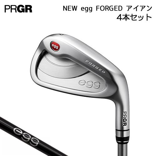PRGR【プロギア】NEW egg FORGED アイアン (#7-PW) 4本セット オリジナルカーボンシャフト【ニューエッグ】2019