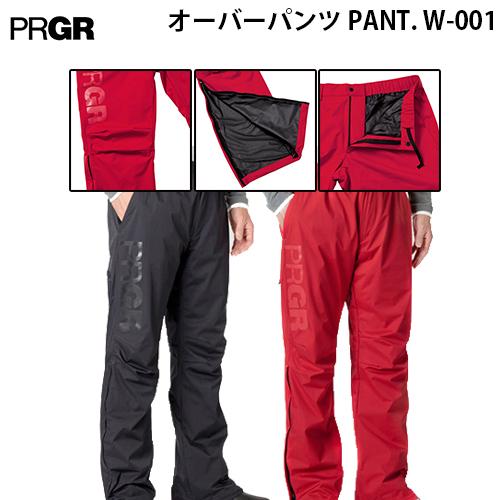 PRGR【プロギア】オーバーパンツ PANT. W-001【防寒対策】【送料無料】