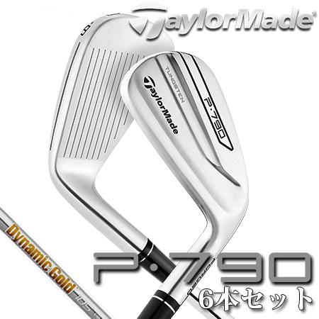 TaylorMade【テーラーメイド】P-790 アイアン 6本セット 【I#5-9、PW】Dynamic Gold 105【日本正規品】スチールシャフト【限定モデル】