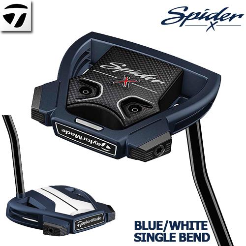 TaylorMade【テーラーメイド】Spider X BLUE/WHITE SINGLE BEND【スパイダー X エックス】ブルー/ホワイト 【シングルベンド】パター [日本正規品]
