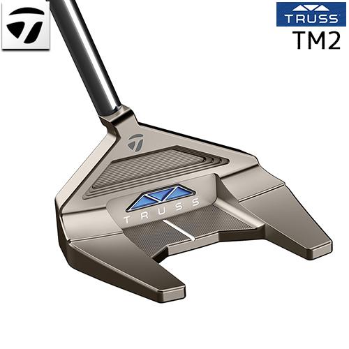 TaylorMade【テーラーメイド】TRUSS トラス TM2 パター [日本正規品]【2020年モデル】