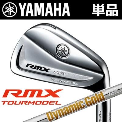 YAMAHA【ヤマハ】RMX 018 TOURMODEL 単品アイアン Dynamic Gold 120 スチールシャフト リミックス