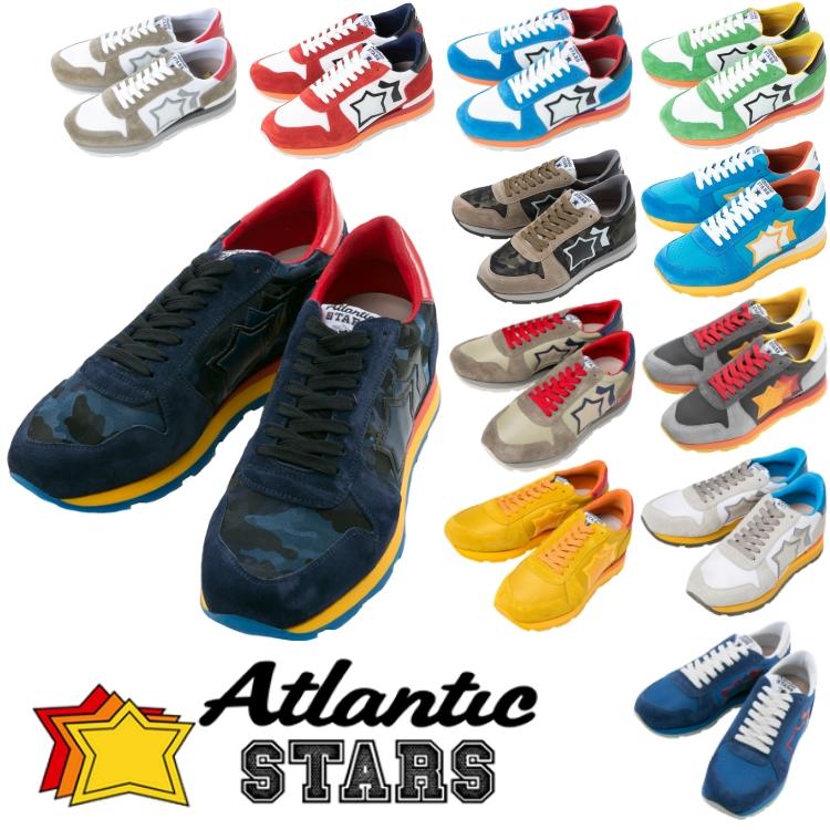 アトランティックスターズ ATLANTIC STARS スニーカー ローカット シューズ 靴 メンズ SIRIUS 送料無料 2018SS_SALE 【ラッキーシール対応】