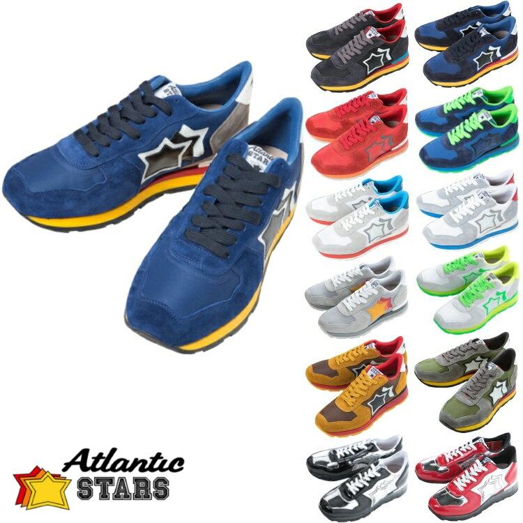 アトランティックスターズ ATLANTIC STARS スニーカー ローカット シューズ 靴 メンズ ANTARES 送料無料 【ラッキーシール対応】 2018AWセール