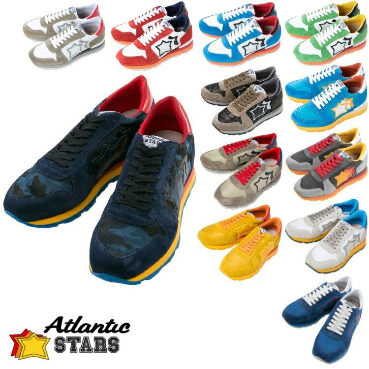 アトランティックスターズ ATLANTIC STARS スニーカー ローカット シューズ 靴 メンズ SIRIUS 送料無料 2019AW_SALE