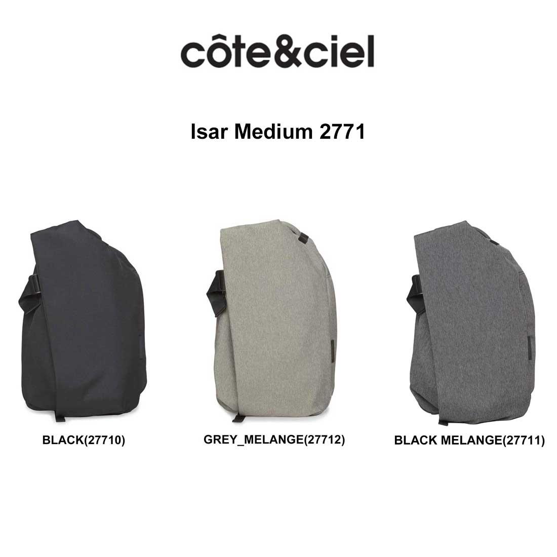 Cote&Ciel(コートエシエル)バックパック リュック 通勤通学 ノートPC 13インチ Isar Medium 2771