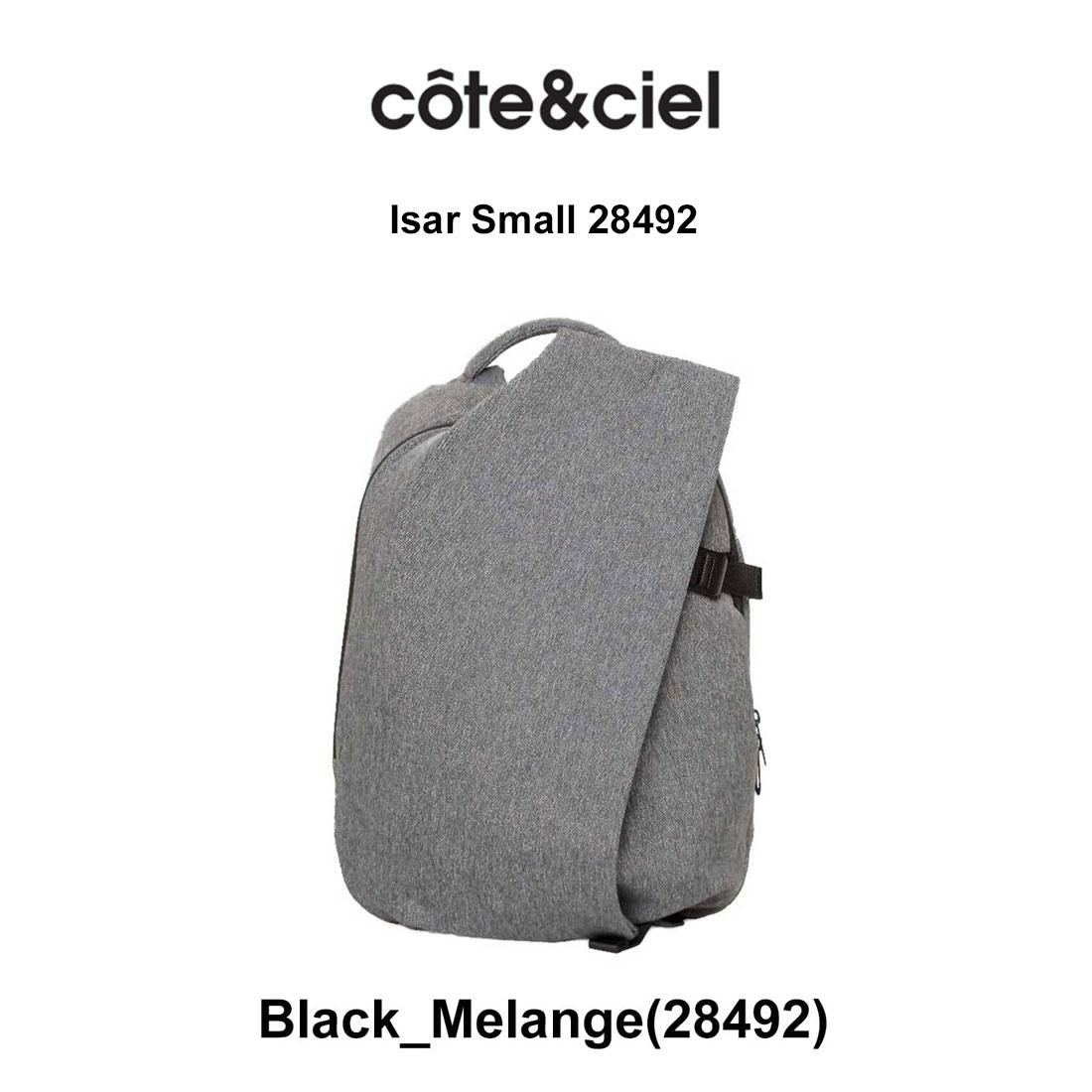 Cote&Ciel(コートエシエル)バックパック リュック 通勤通学 ノートPC 13インチ Isar Small 28492