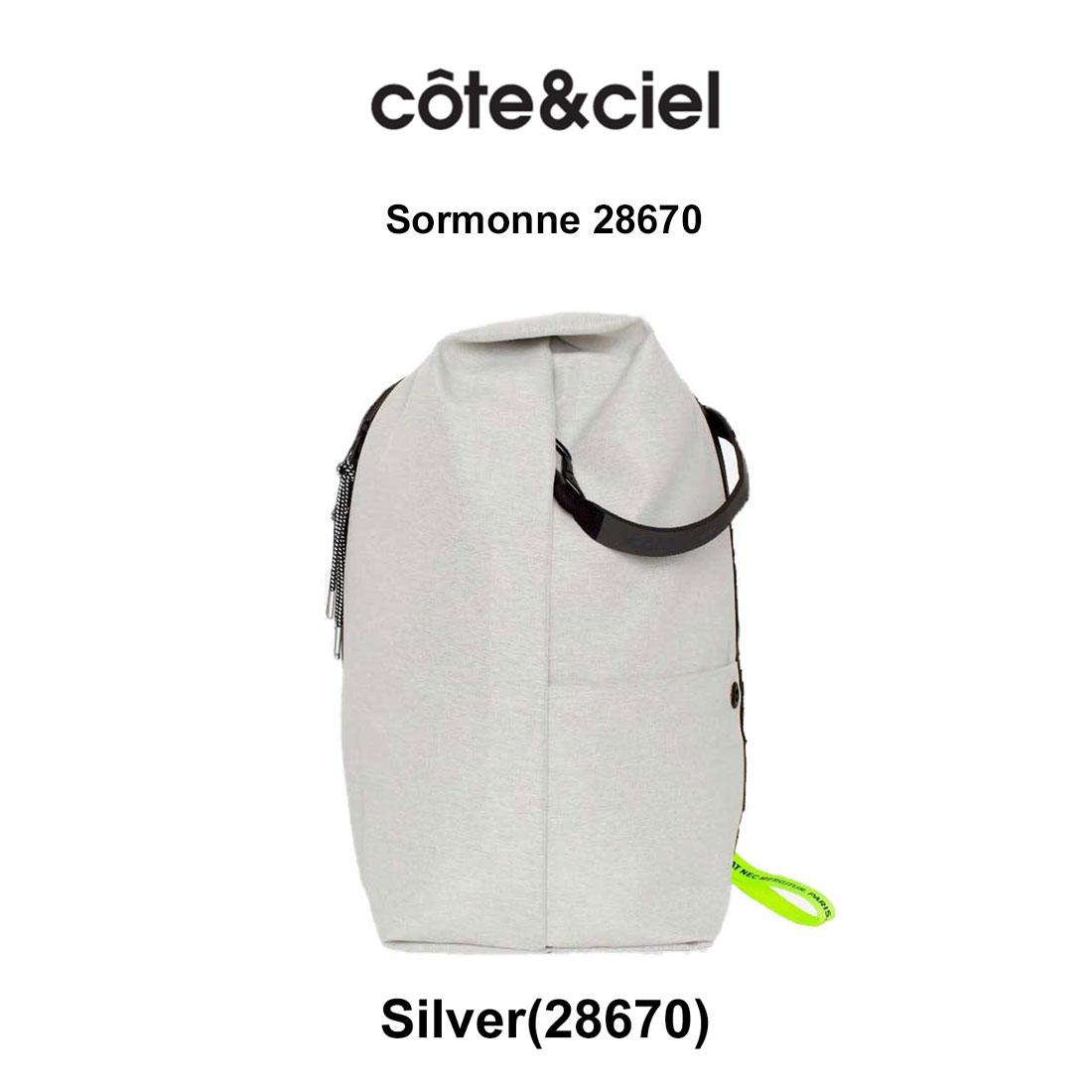 Cote&Ciel(コートエシエル)バックパック リュック 通勤通学 ノートPC 13インチ Sormonne 28670