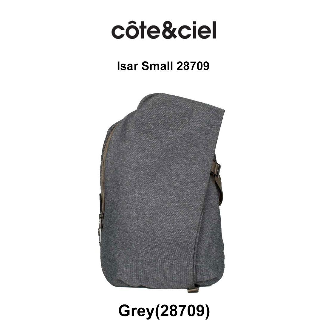 Cote&Ciel(コートエシエル)バックパック リュック 通勤通学 ノートPC 13インチ Isar Small 28709