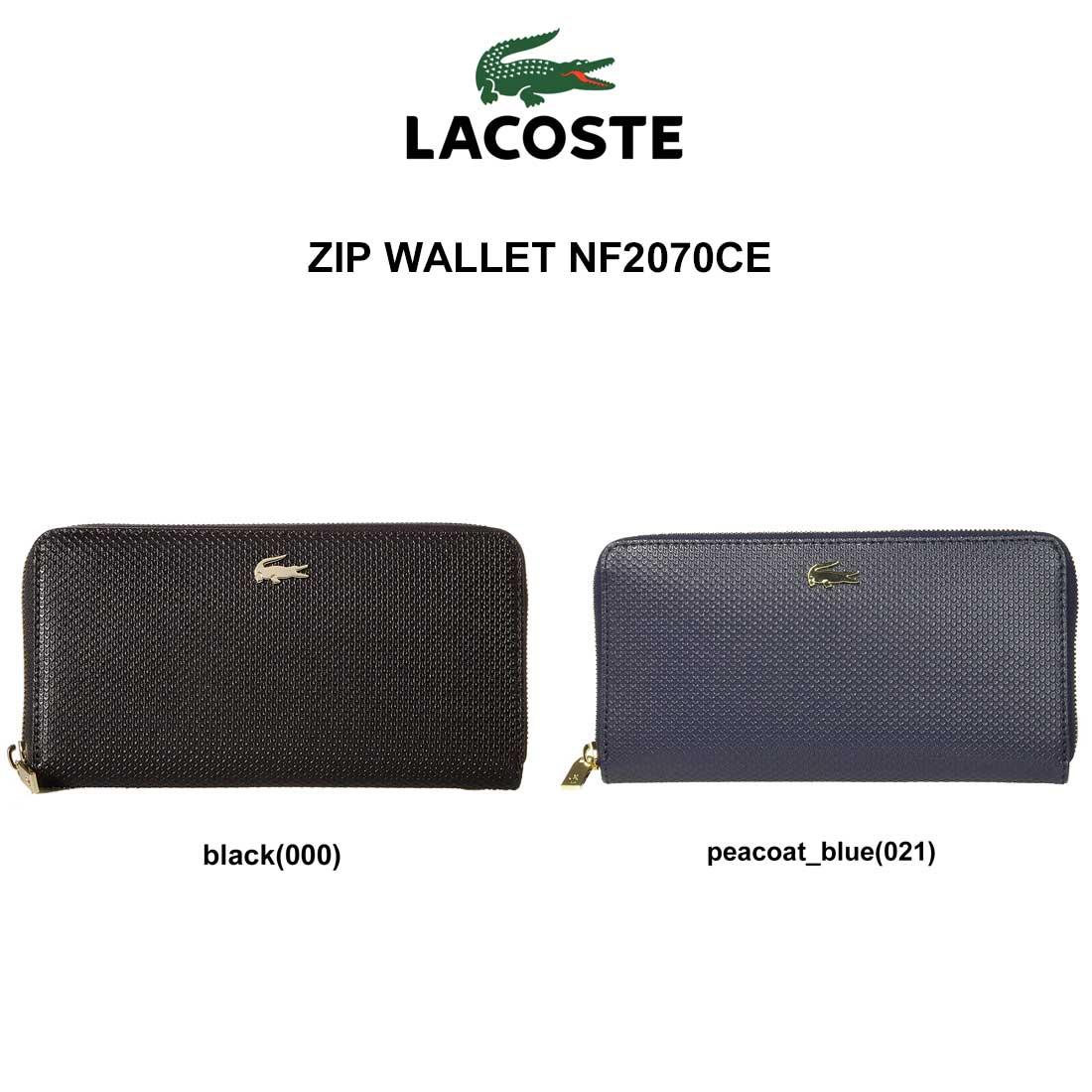 LACOSTE(ラコステ)長財布 ラウンドファスナー ジッパー 本革 レディース ZIP WALLET NF2070CE