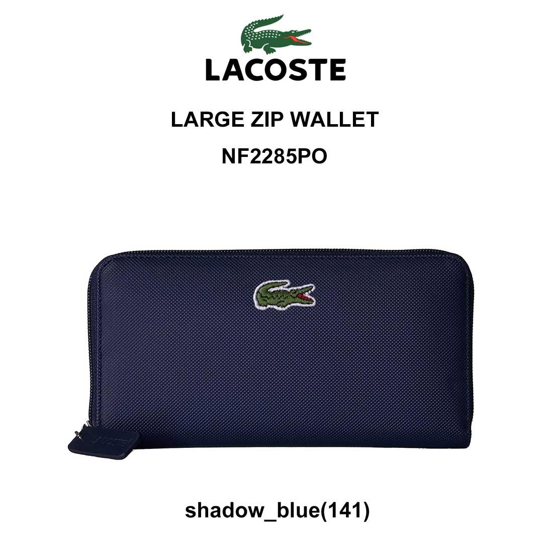 LACOSTE(ラコステ)長財布 ラウンドファスナー ジッパー 本革 レディース LARGE ZIP WALLET NF2285PO