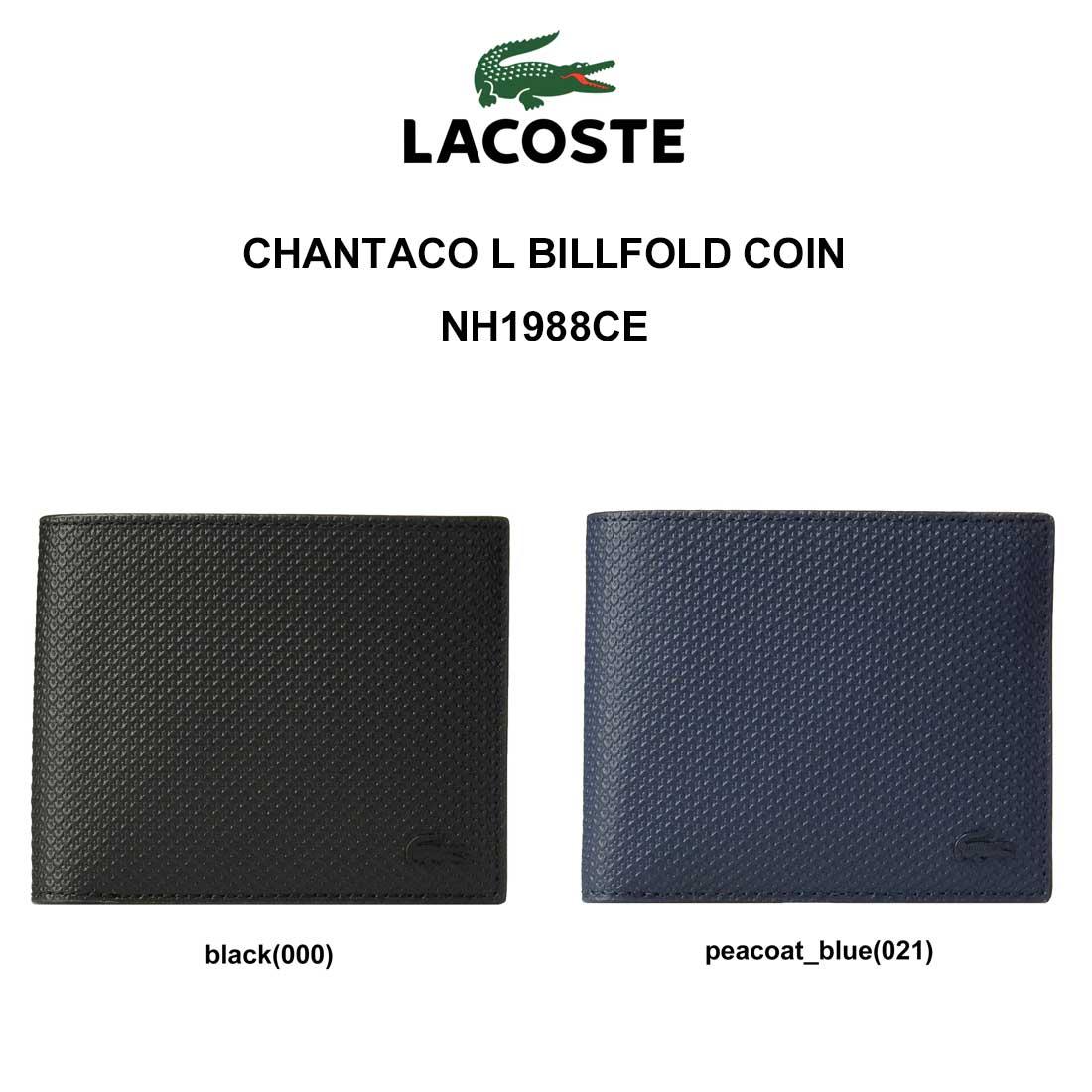 LACOSTE(ラコステ)二つ折り財布 小銭入れ付き 本革 メンズ CHANTACO L BILLFOLD COIN NH1988CE