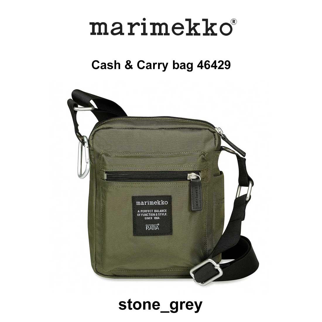 marimekko(マリメッコ)ショルダーバッグ キャッシュ&キャリー Cash & Carry bag 46429