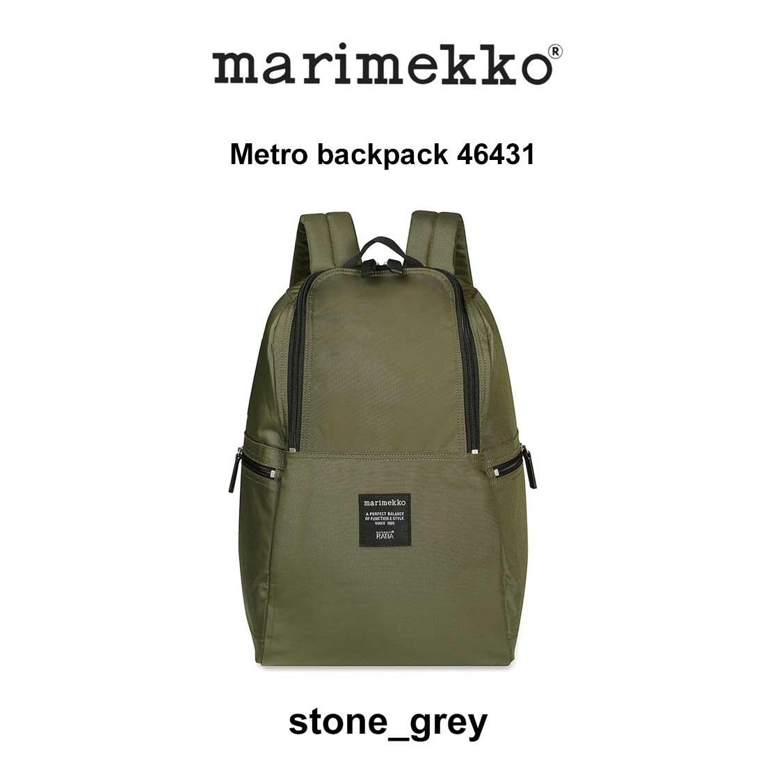 (SALE)marimekko(マリメッコ)バッグ バックパック リュック メトロ Metro backpack 46431
