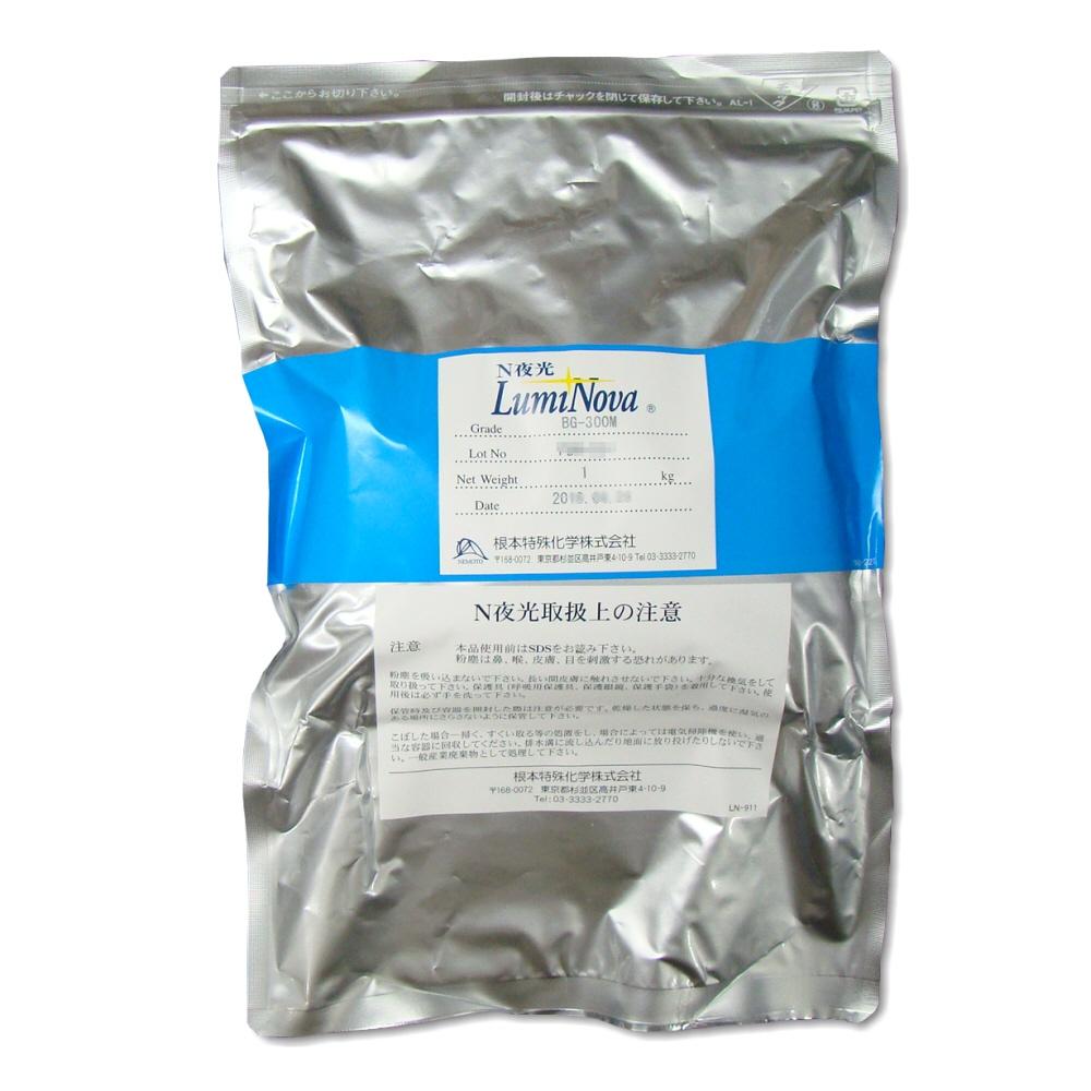 ルミノーバ 光る粉BG BlueGreen 1kg
