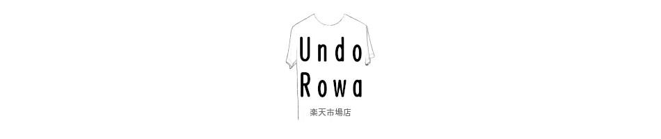 Undo Rowa 楽天市場店:古着(中古衣類・服飾雑貨など)を取り扱っております。
