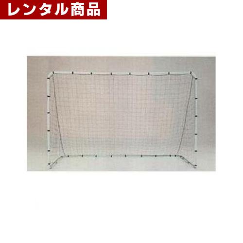 【レンタル】 フットサルゴール2台1組 組み立て式