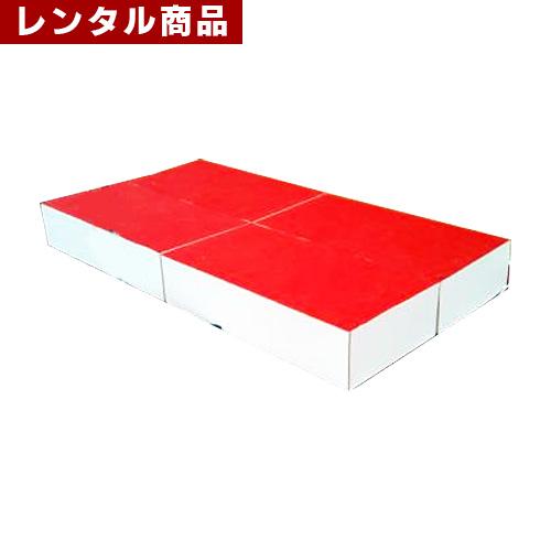 【レンタル】 演台 縦90×横45×高さ20 4個セット