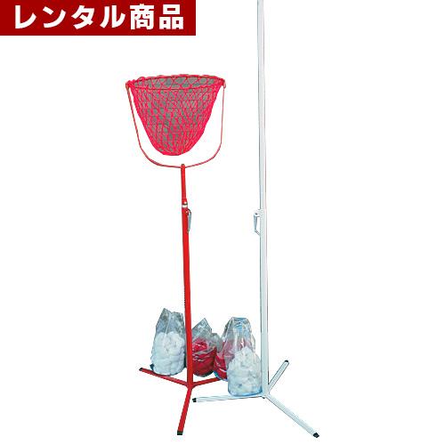 【レンタル】 玉入れカゴ (高さ1.7~2.7mまで調節可) 1本