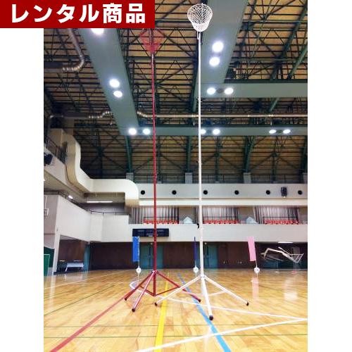【レンタル】大人玉入れセット (紅白5mカゴ+紅白玉各100)