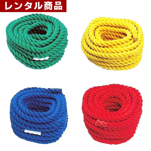 【レンタル】 綱引き4本セット 10m綱