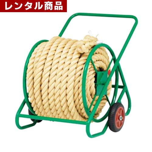 【レンタル】 綱引き 50m